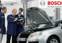 Обучение диагностике автомобилей Bosch