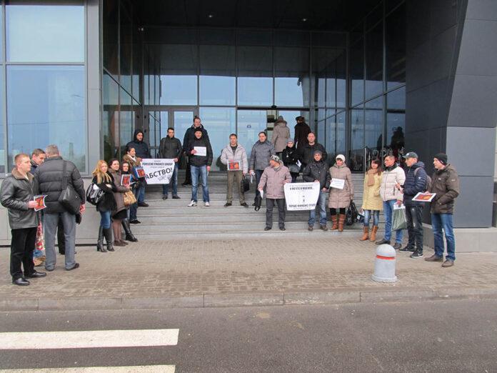 Протесты заемщиков Порше Финанс
